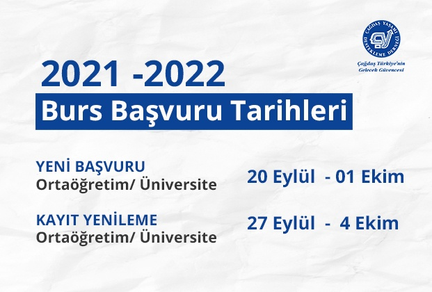 scholarship-application-dates